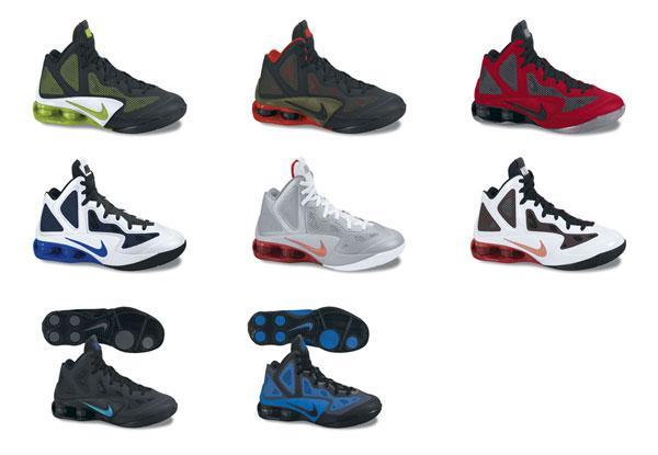 Nike Hyperballer